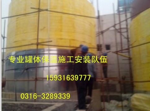 浙江丽水庆元县岩棉管道保温施工队,蒸汽管道安装价格