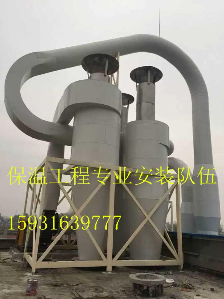 新疆阿勒泰地区布尔津县玻璃棉管道保温施工队,蒸汽管道安装公司安装价格