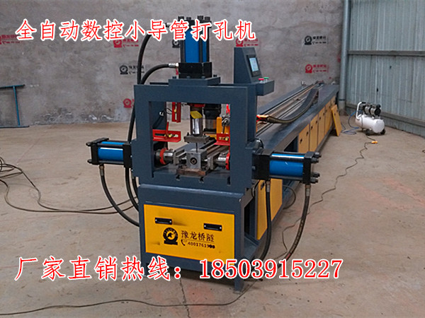 海南省三沙市小导管冲孔机