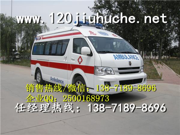 天长江铃福特新世代全顺救护车/金杯救护车