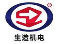 上海生造冷焊機設備有限公司