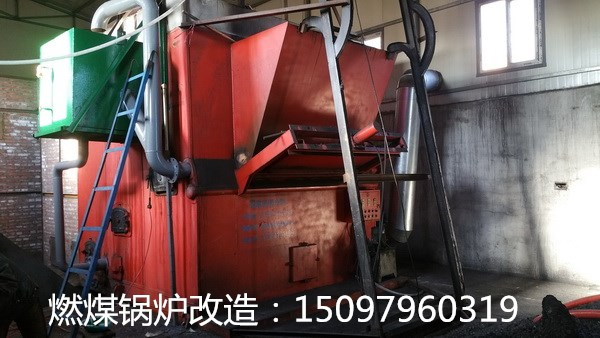 兴隆工业锅炉改造首选约翰节能