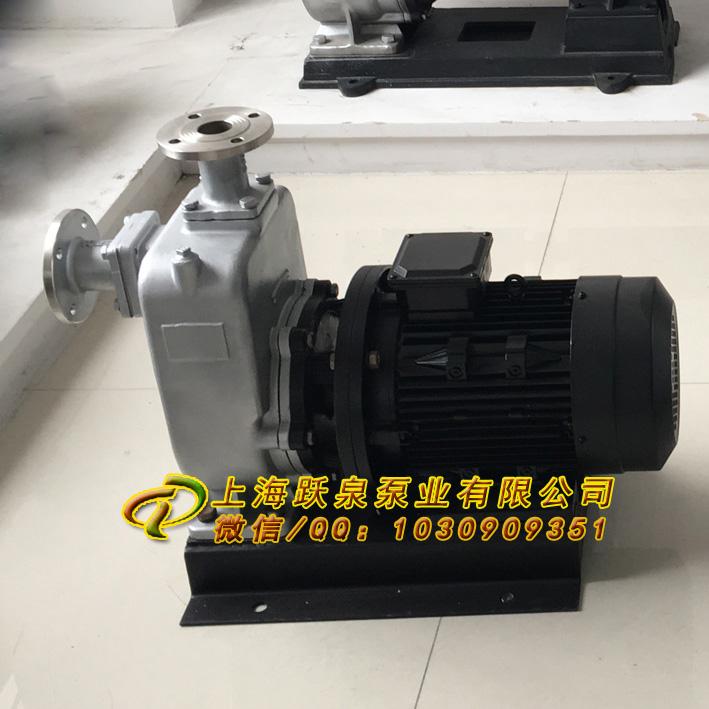 上海跃泉自吸排污泵ZW80-80-35