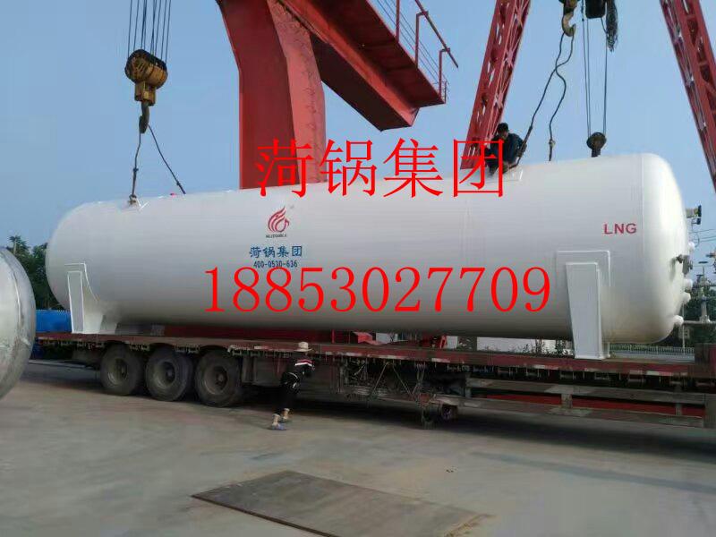 武威60立方LNG储罐、60立方液化天气储罐18853027709