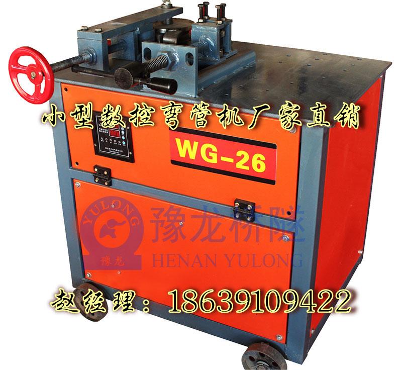 上海弯管机制造厂家直销