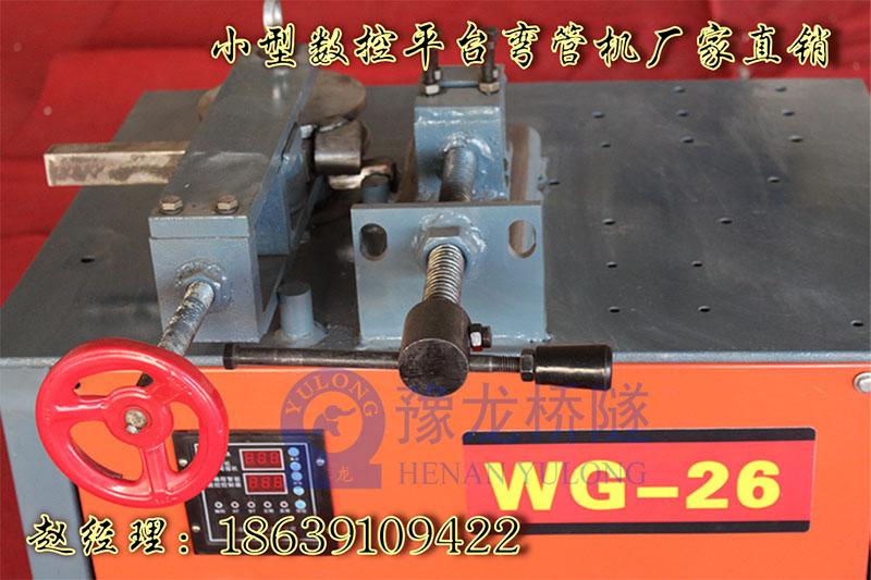 上海弯管机设备