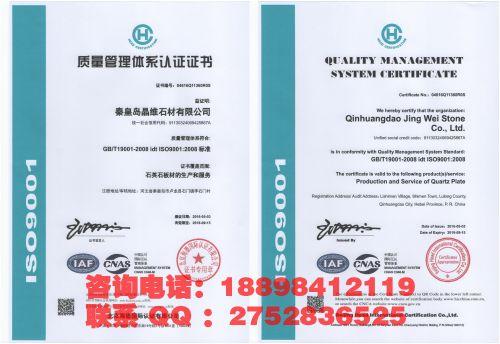 iso18001体系认证费用_哪家专业 iso14001标准
