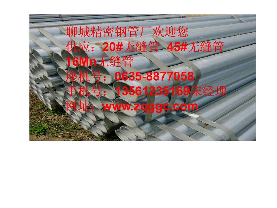 219無縫鋼管報價山東地區