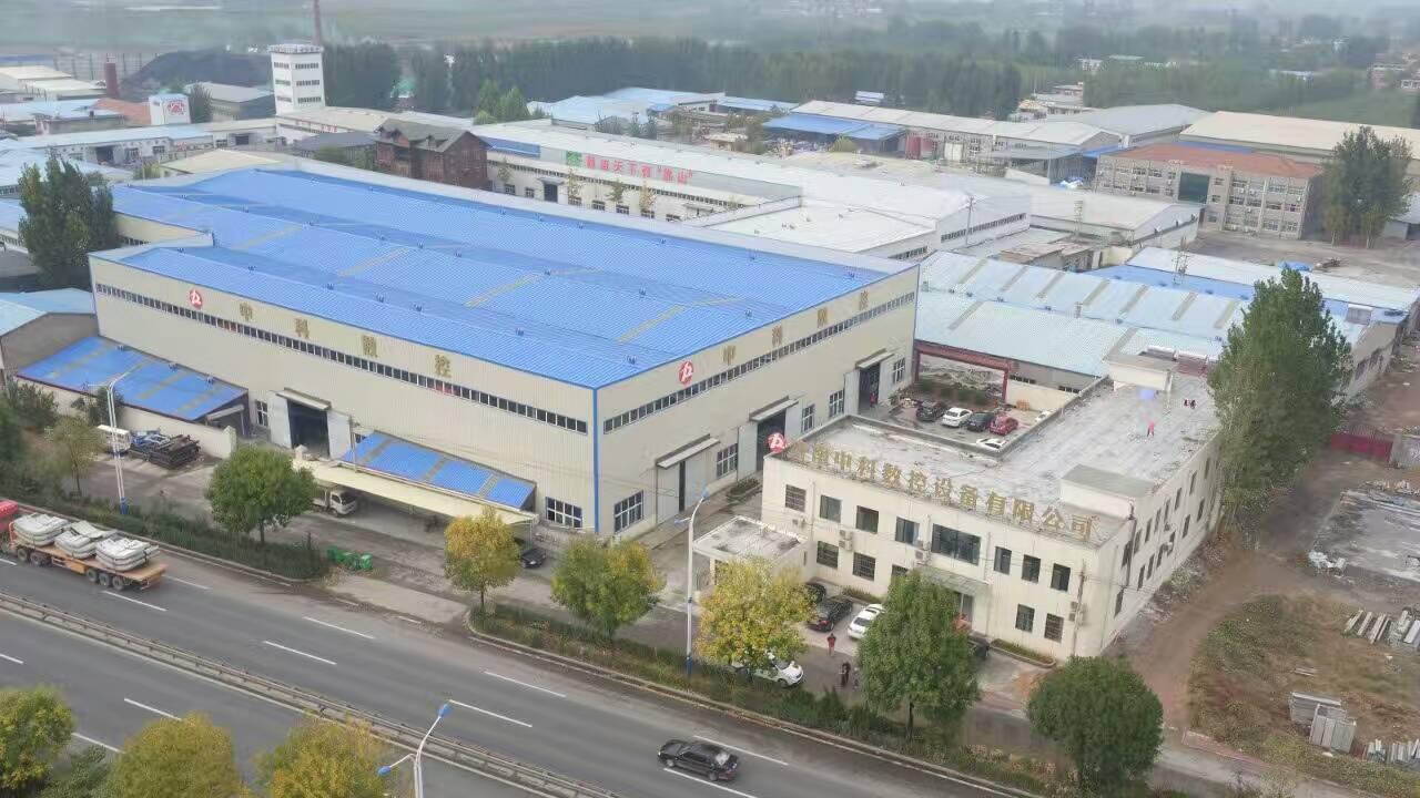 济南中科数控设备有限公司销售部