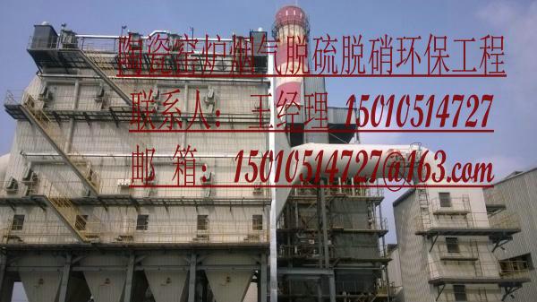 江西陶瓷窑炉烟气脱硝工程
