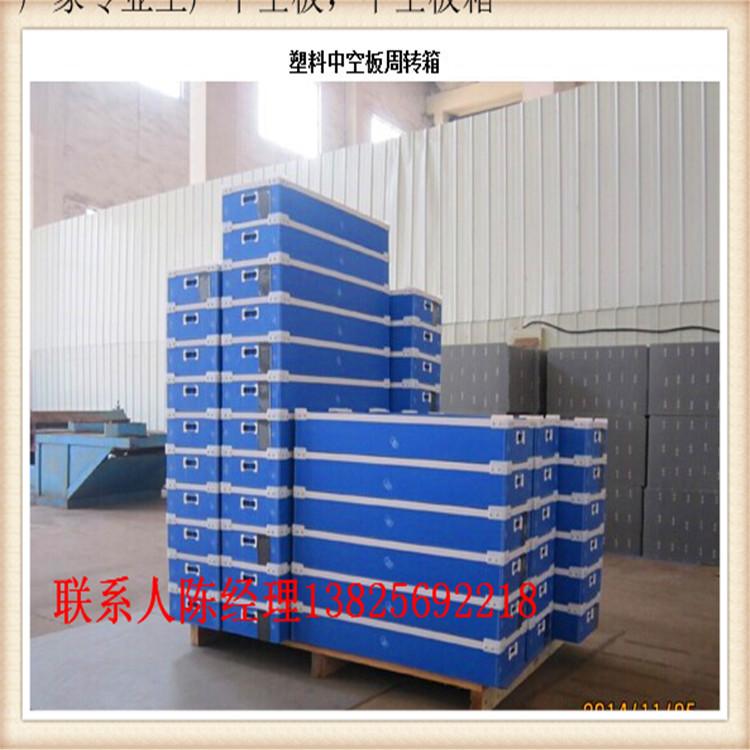 中空板,塑料中空板,万通板,中空板周转箱,PP中空板