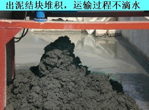 郑州制沙厂污泥处理设备,沙场泥浆用什么设备处理?