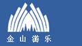 鄭州金山游樂設備機械制造有限公司第一分公司