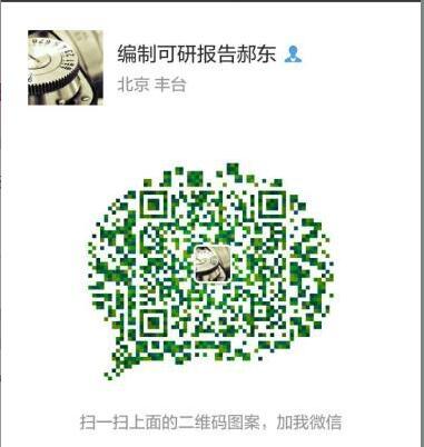镇江市高端民宿及绿色农业种养项目可行性研究报告