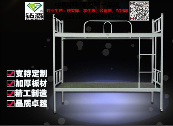 贺州双层床出厂价格
