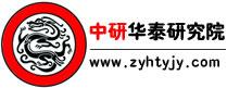 中国口腔科用设备制造市场产销状况及投资趋势预测报告2017年