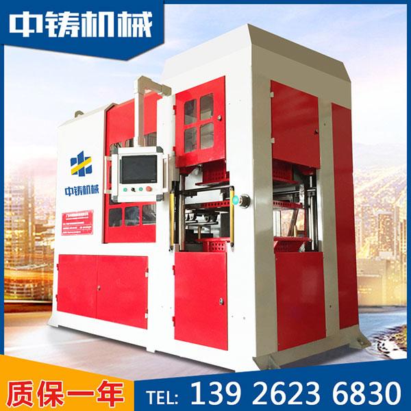 广东中铸机械公司怎么样??_广东造型机厂家