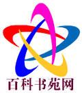郑州图润企业管理信息咨询有限公司
