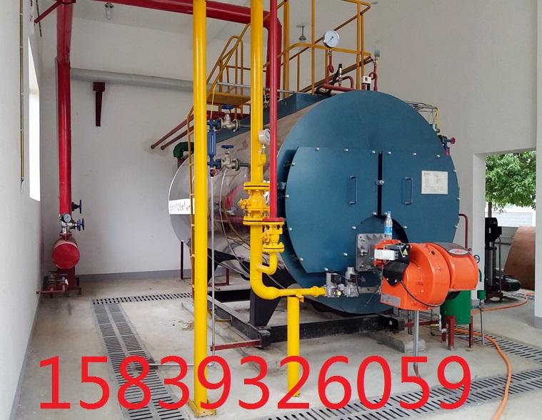 平凉泡沫厂用天然气锅炉