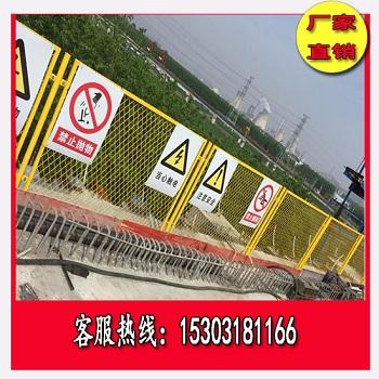 北京施工电梯防护门多少钱一米