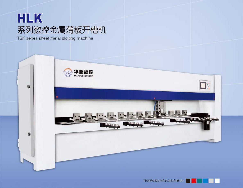 贵阳液压卷板机设备供应商