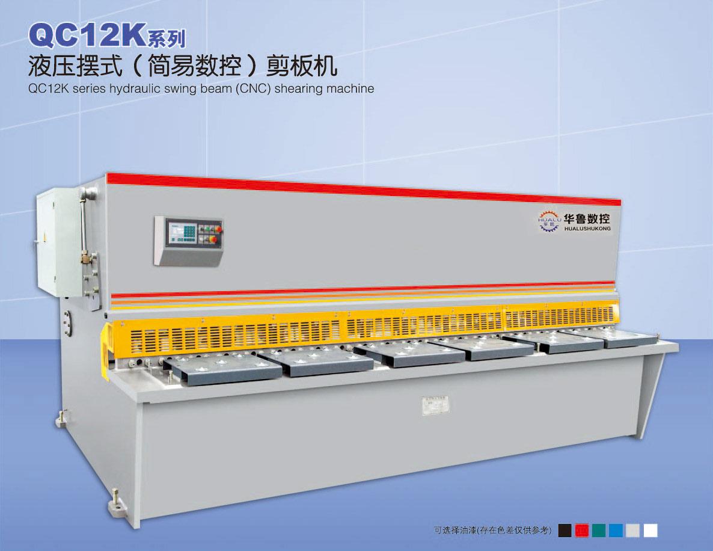 杭州上辊万能卷板机 新款上市 出售