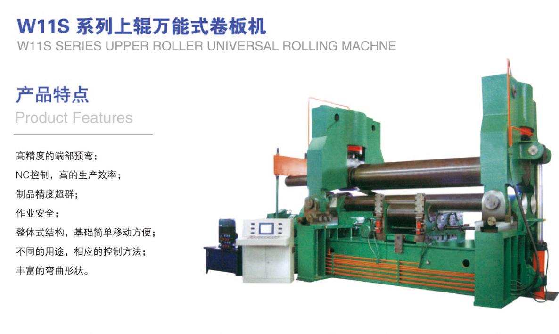 玉树机械剪板机 便宜的厂家