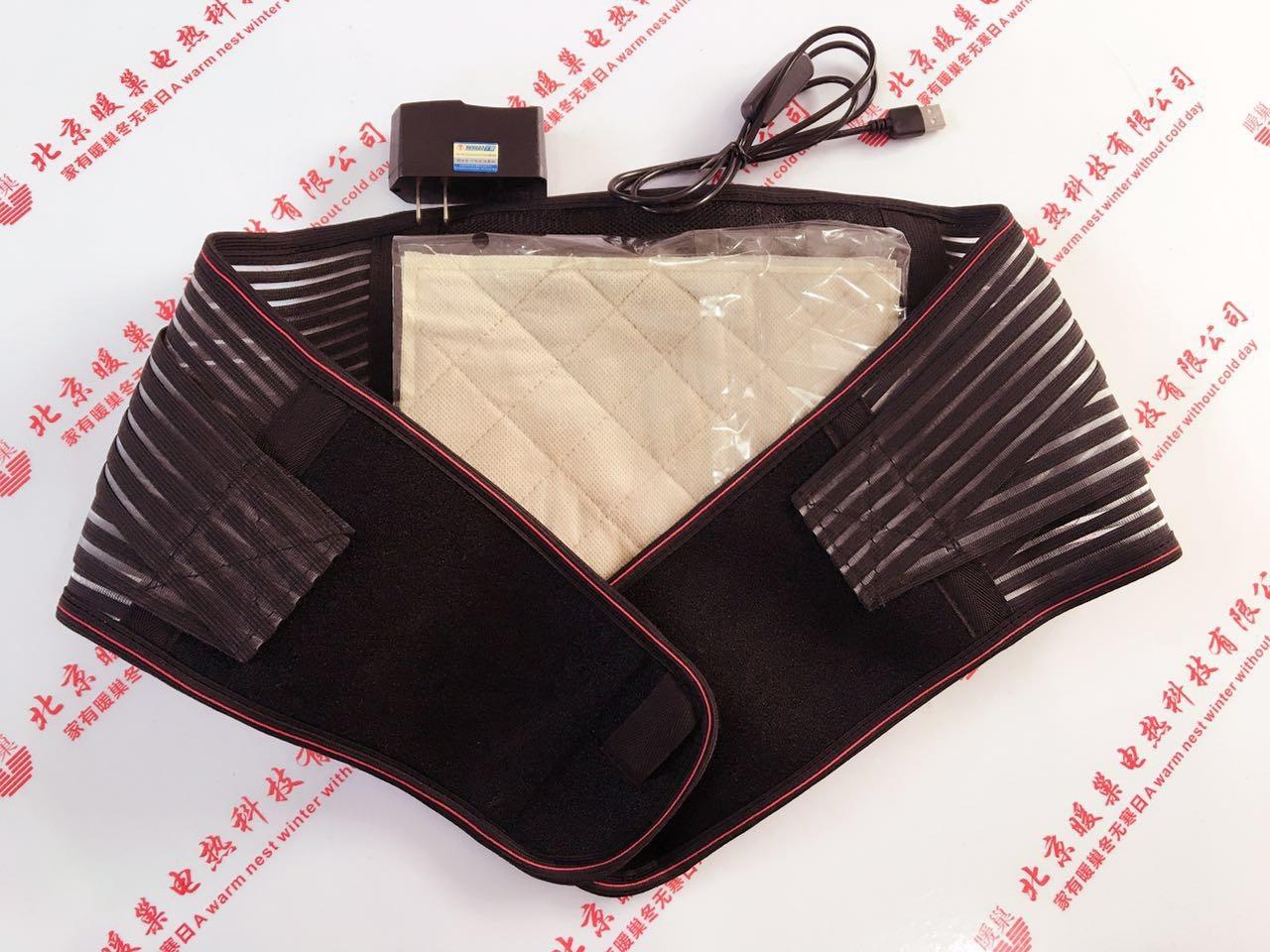 碳纤维腰带厂家电话,发热腰带