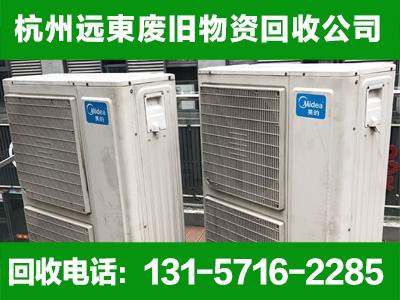 杭州鄞州区KTV音响设备回收,浦江收购淘汰酒店用品回收