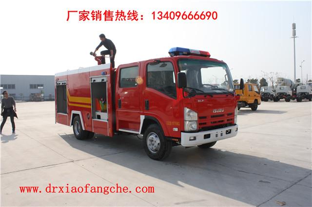 蚌埠五十铃700P三吨水罐消防车厂家包送上门134-0966-6690