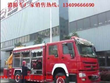 蚌埠五十铃700P三吨拉霸360官网注册厂家包送上门134-0966-6690