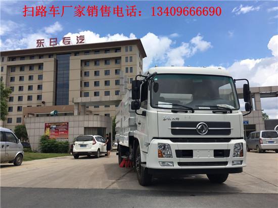 云南昆明小型清扫车哪里有卖158-9759-3542