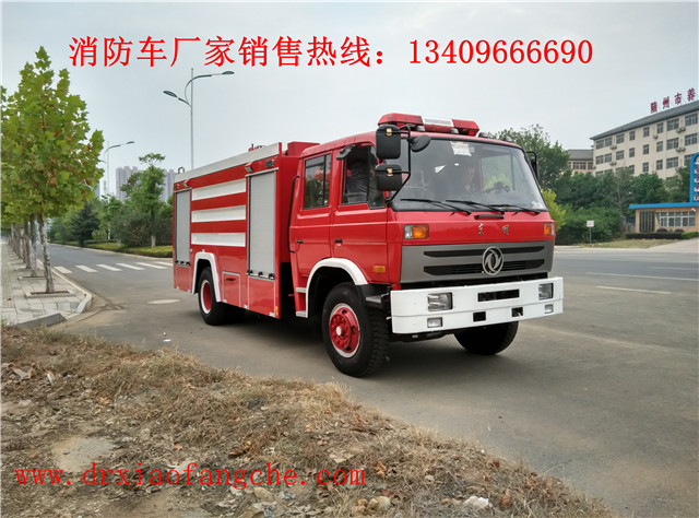 湖北荆州水罐拉霸360登录哪里有卖134-0966-6690