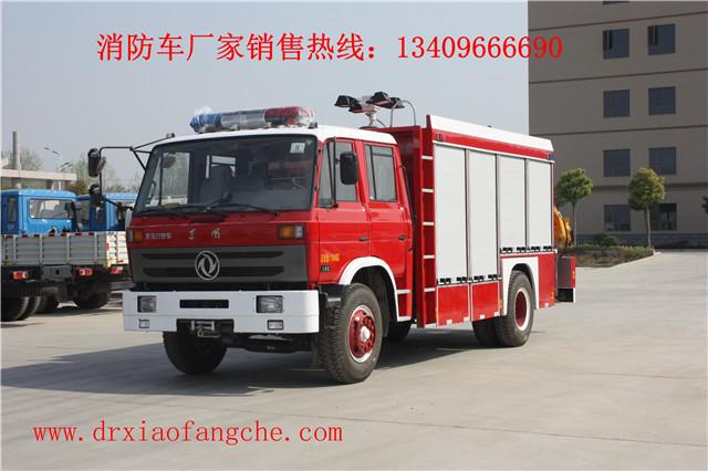 辽宁铁岭水罐泡沫消防车哪里有卖158-9759-3542