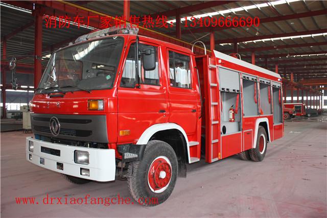 湖北荆州水罐泡沫消防车哪里有卖134-0966-6690