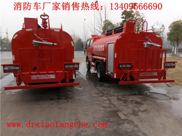 湖南长沙小型灭火消防车厂家销售点158-9759-3542