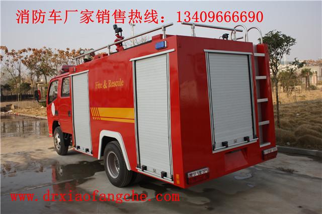 云南曲靖12吨东风重汽五十铃后双桥消防车134-0966-6690