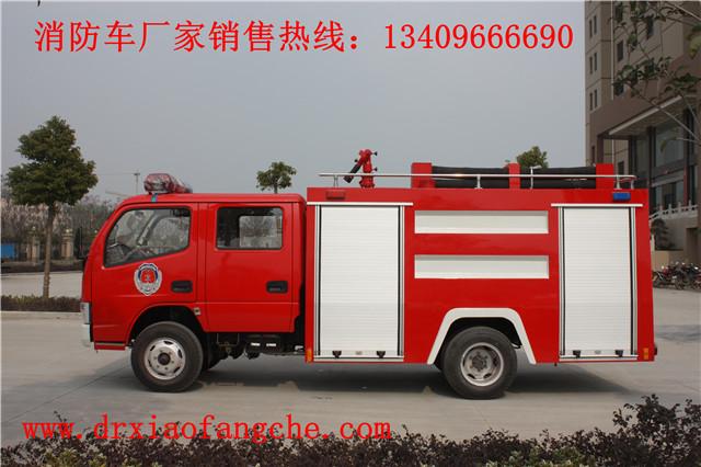 陕西安康镇坪县4方东风水罐消防车哪里有卖