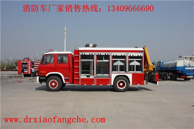 安徽淮南五十铃6吨拉霸360登录销售134-0966-6690