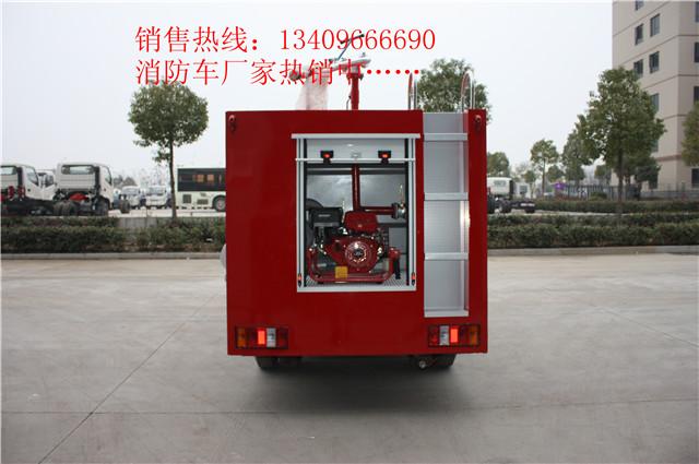 湖南怀化小型灭火消防车厂家销售点158-9759-3542