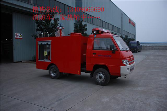 广东广州2吨东风泡沫消防车厂家134-0966-6690