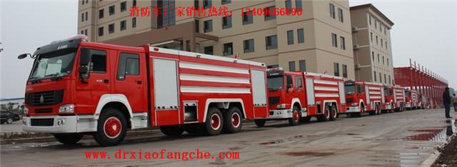新疆克拉玛依8吨东风153救火消防车销售158-9759-3542