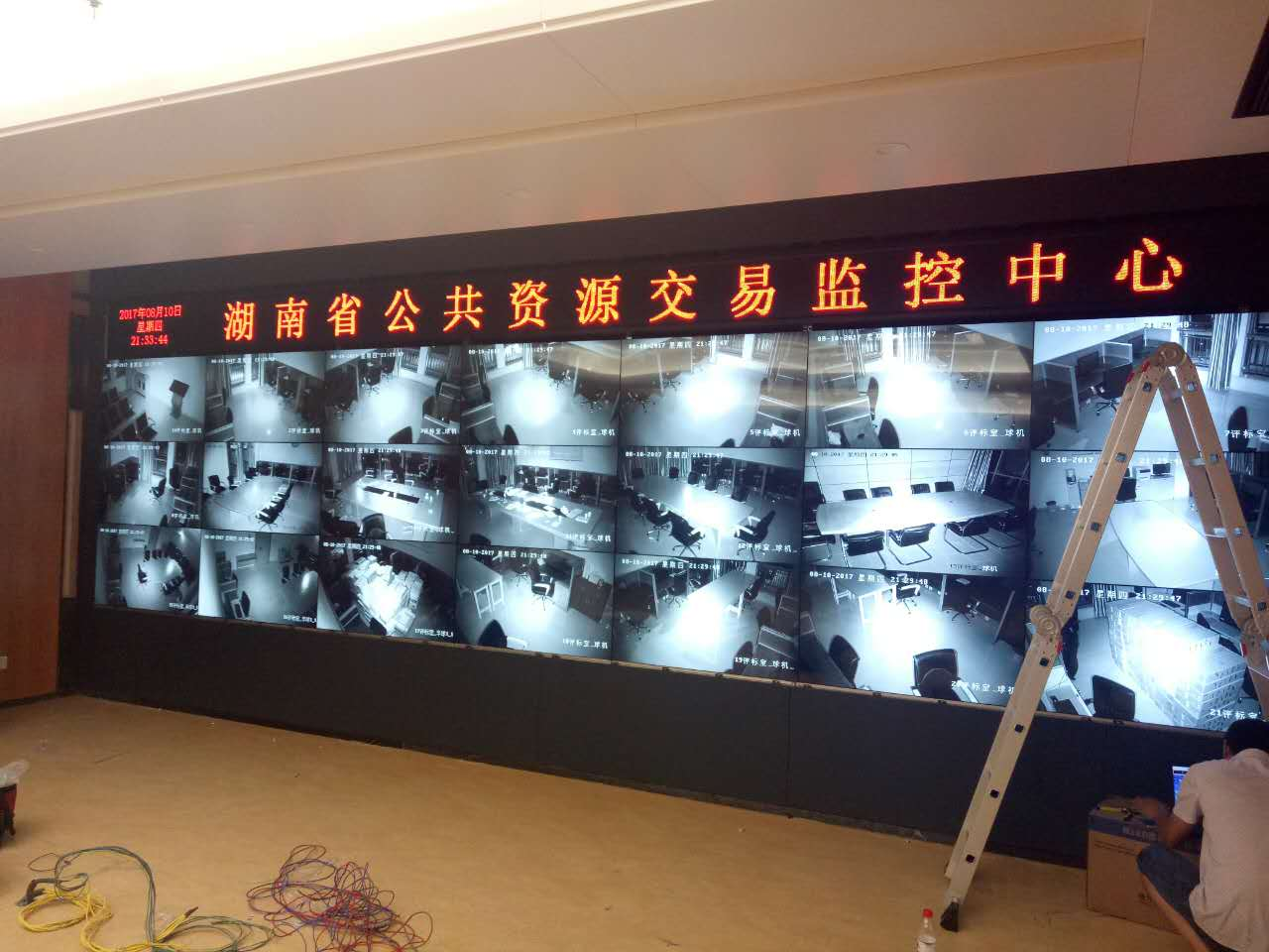 湖南省公共资源交易监控中心55寸3X7'