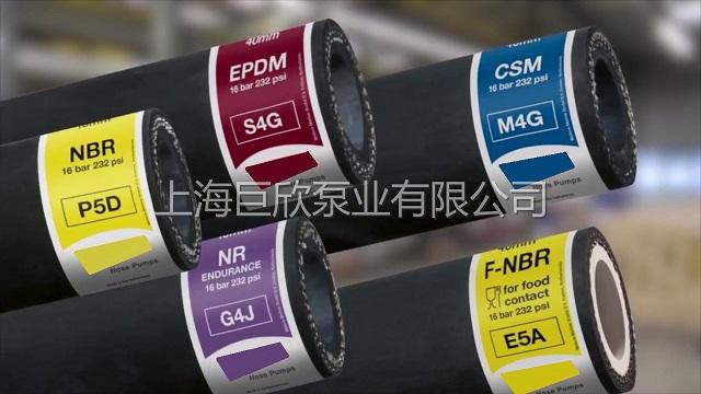 泵配件-软管泵配件-进口软管泵软管-软管泵专用润滑油
