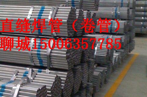 1550*16直缝焊管 1550x16厚壁卷管价格