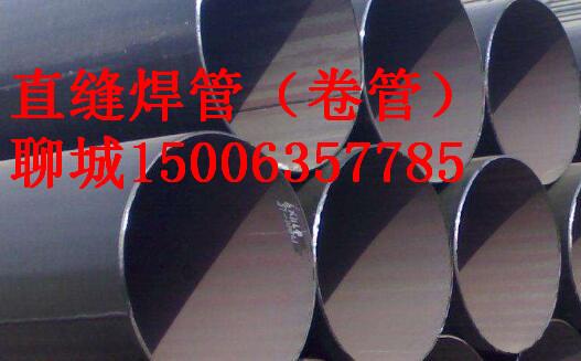 濮阳市焊管生产厂家