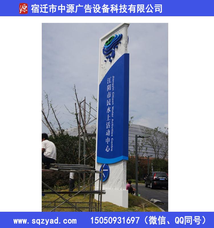 萍乡精神堡垒标志牌灯箱企业形象文化精神