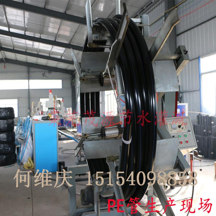 【PE管多少钱一公斤】PE管多少钱一公斤型号/规格/生产厂家