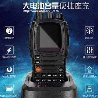 北斗卫通WT-B2数字对讲机 为通讯保驾护航