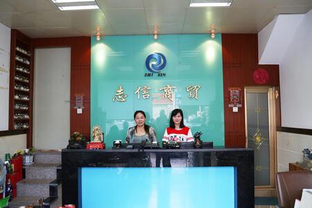 东莞市志信塑胶原料有限公司(销售部)